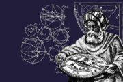 Battani Kimdir? Astronomi ve Matematiğe Katkıları
